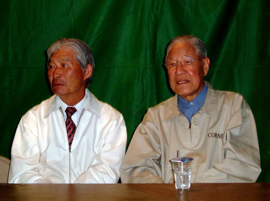 Lee Teng-hui Lee