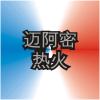 MIA Logo ZhWN.png