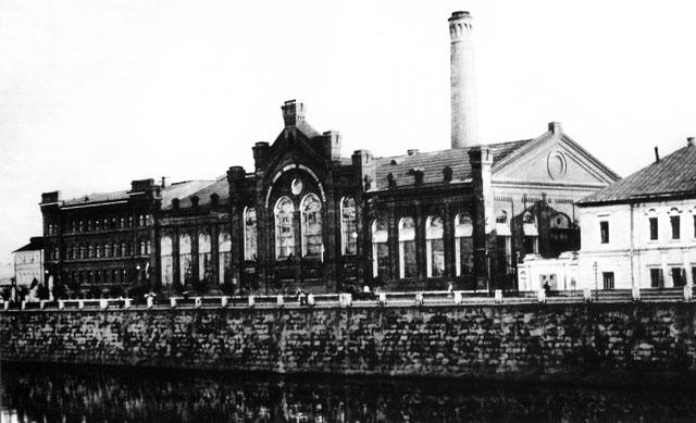 Файл:Moscow, Raushdskaya Emb. powerplant, 1896.jpg