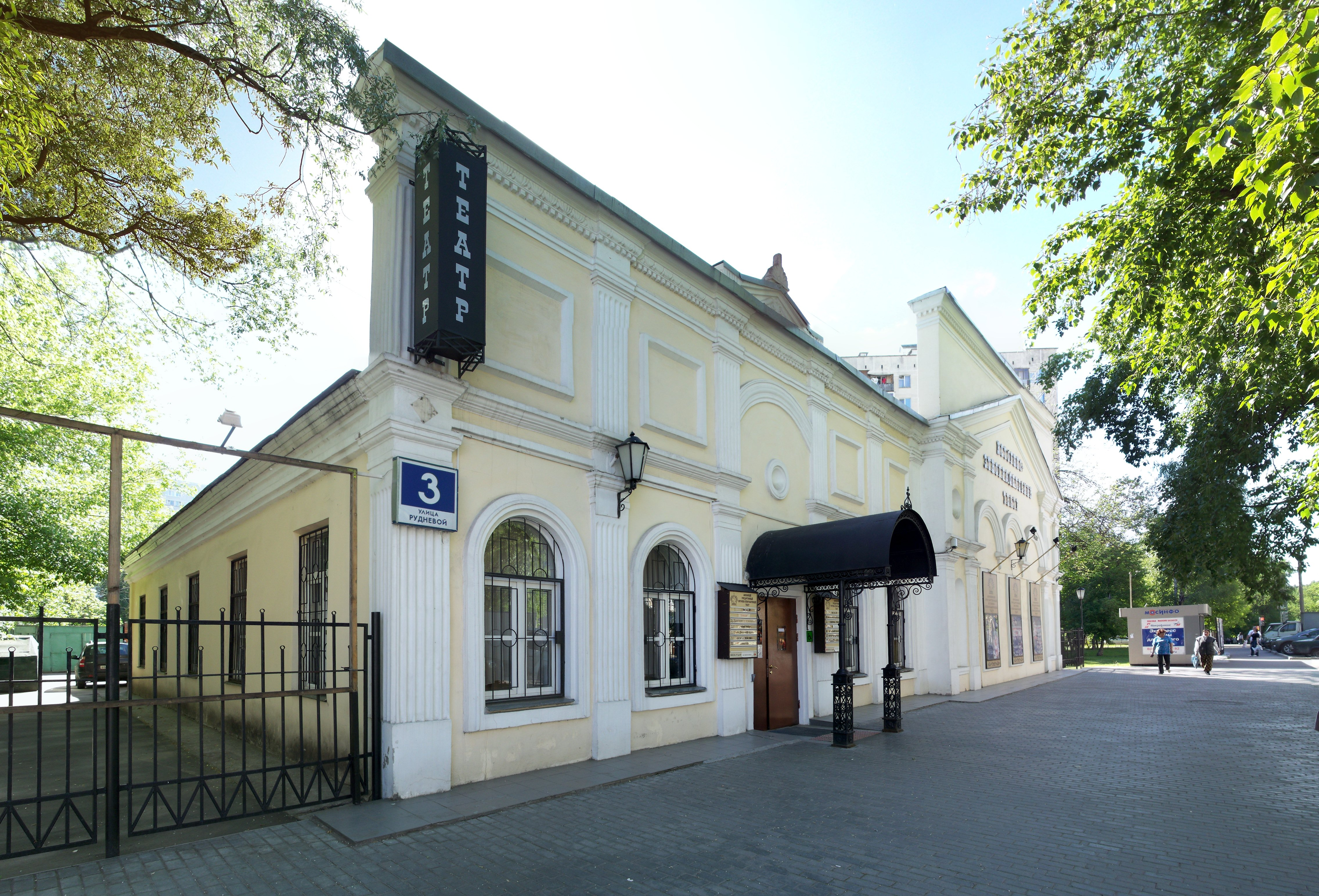 Этнографический театр москва афиша жлобин афиша кино родина