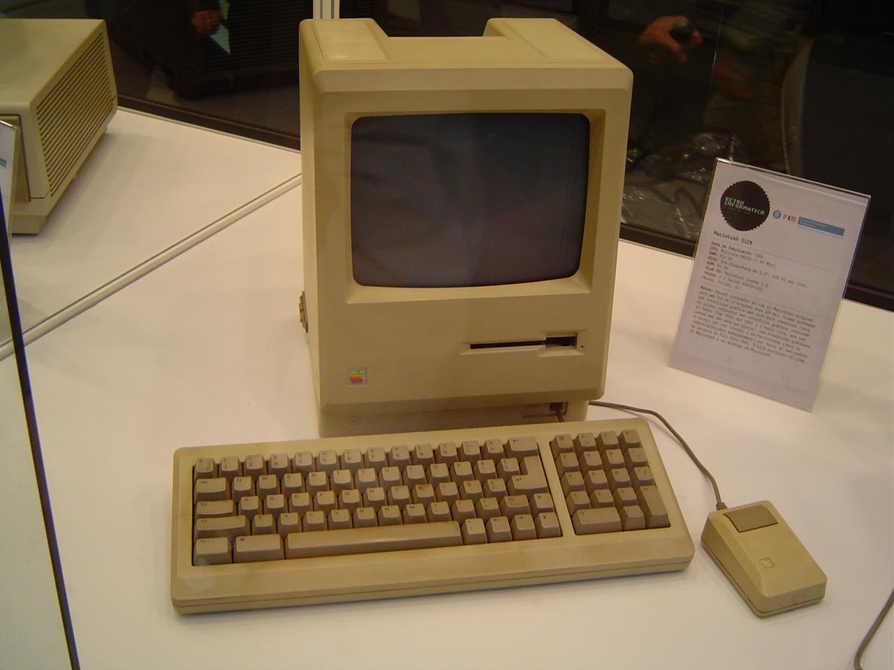 Description Old computer 2.jpg