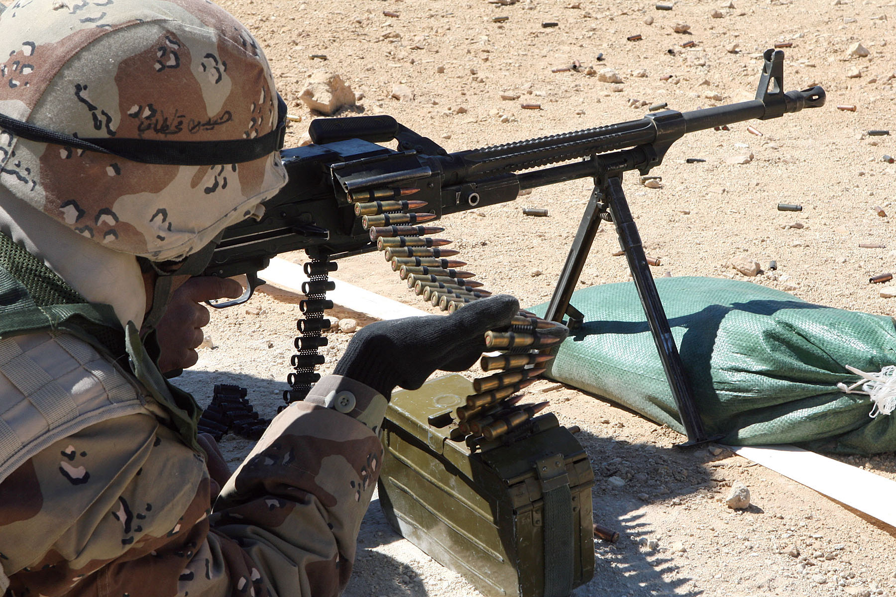 PKM_Machine_Gun_Iraq.jpg