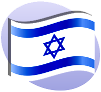 File:P Israel Flag.png
