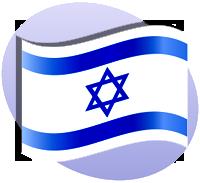 P Israel Flag