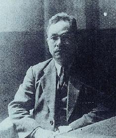 Pak Hon-yong