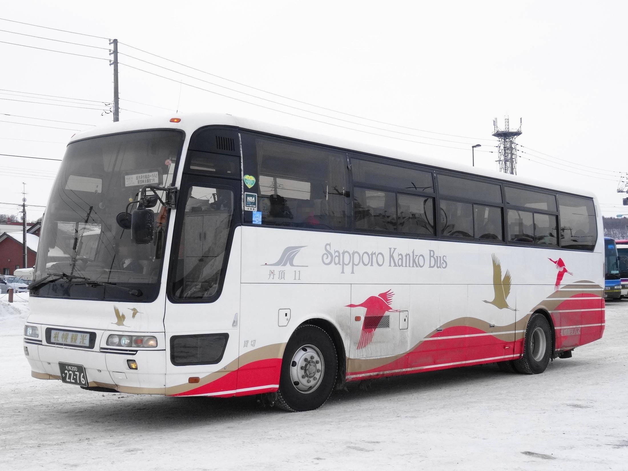 File:Sapporo kankō S200F 2276.JPG