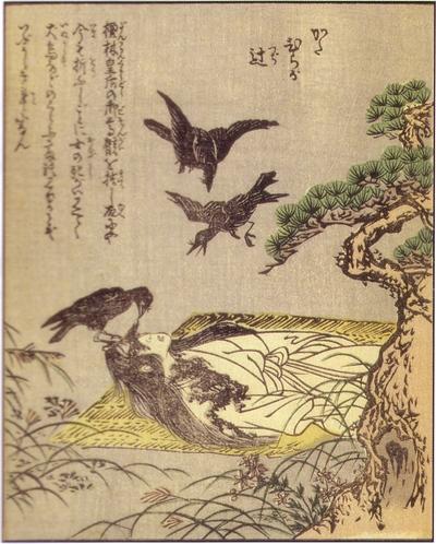 ShunsenKatabiragatsuji.jpg