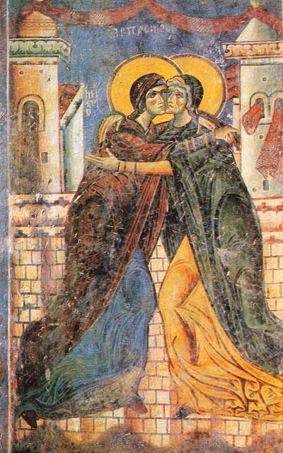 Eastern Christianity fresco of the Visitation in St. George Church in Kurbinovo, North Macedonia The Embrace of Elizabeth and the Virgin Mary.jpg