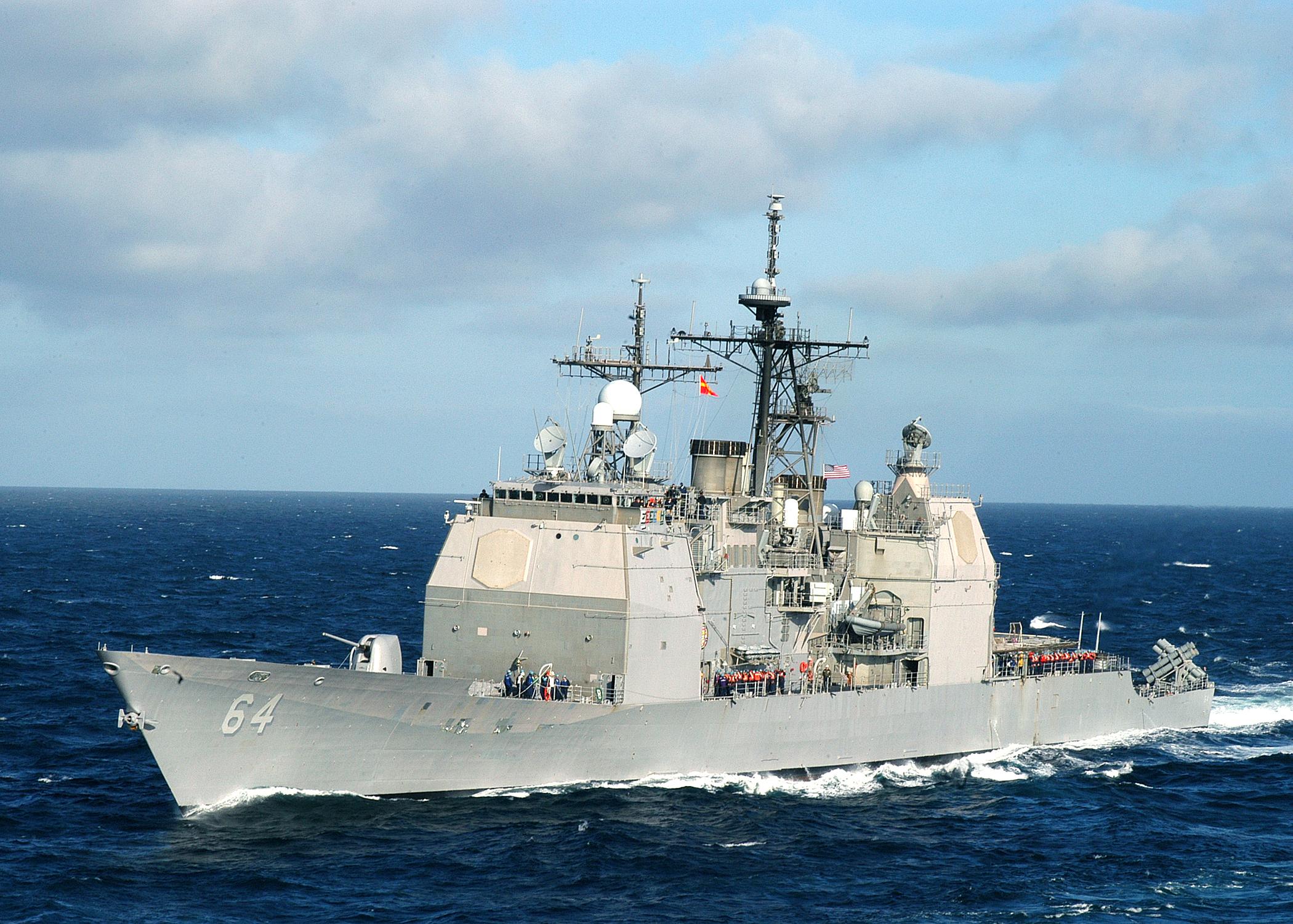 タイコンデロガ級ミサイル巡洋艦の画像 p1_27
