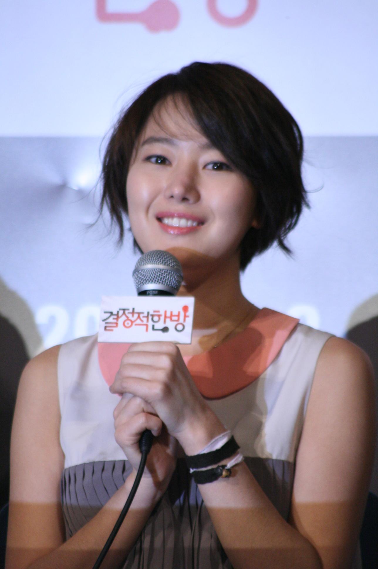 Jin-seo Yoon Nude Photos 70