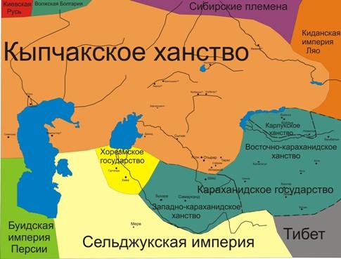 Казахстан и Средная Азия в середине 11 в.jpg