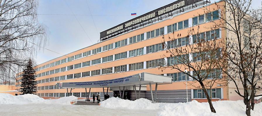 оборудование мэи смоленск официальный сайт внутренние экзамены как сне вам