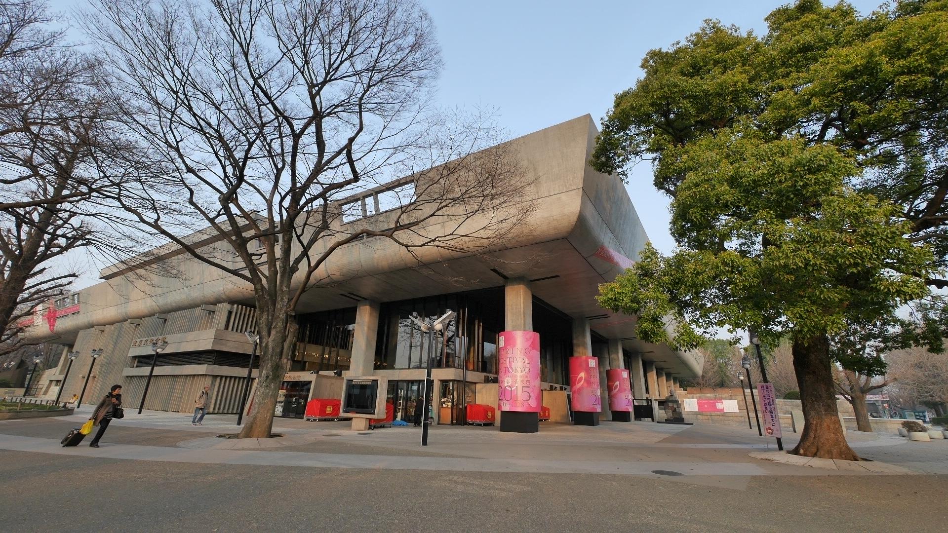 文化 会館 東京