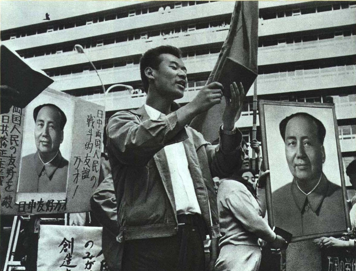 File:1968-04 1968年 日本民众学习毛泽东选集.jpg - Wikimedia Commons