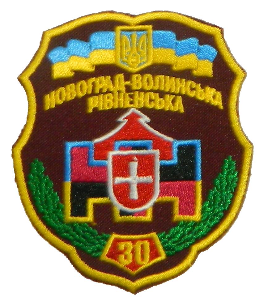 30-я механизированная бригада ВСУ в боях на Донбассе
