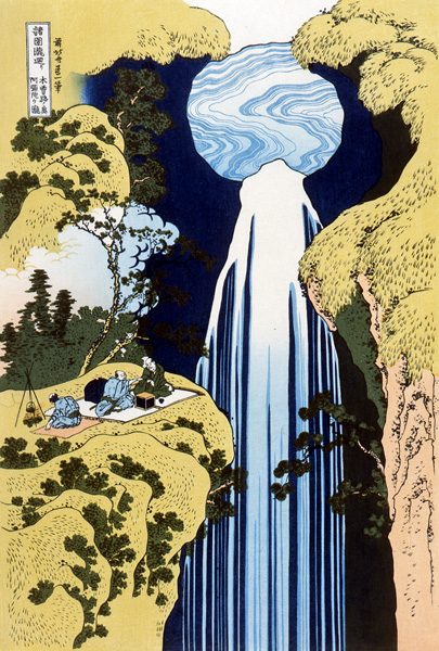 A Tour of the Waterfalls of the Provinces-Kisoji No Okuami Dagataki.jpg