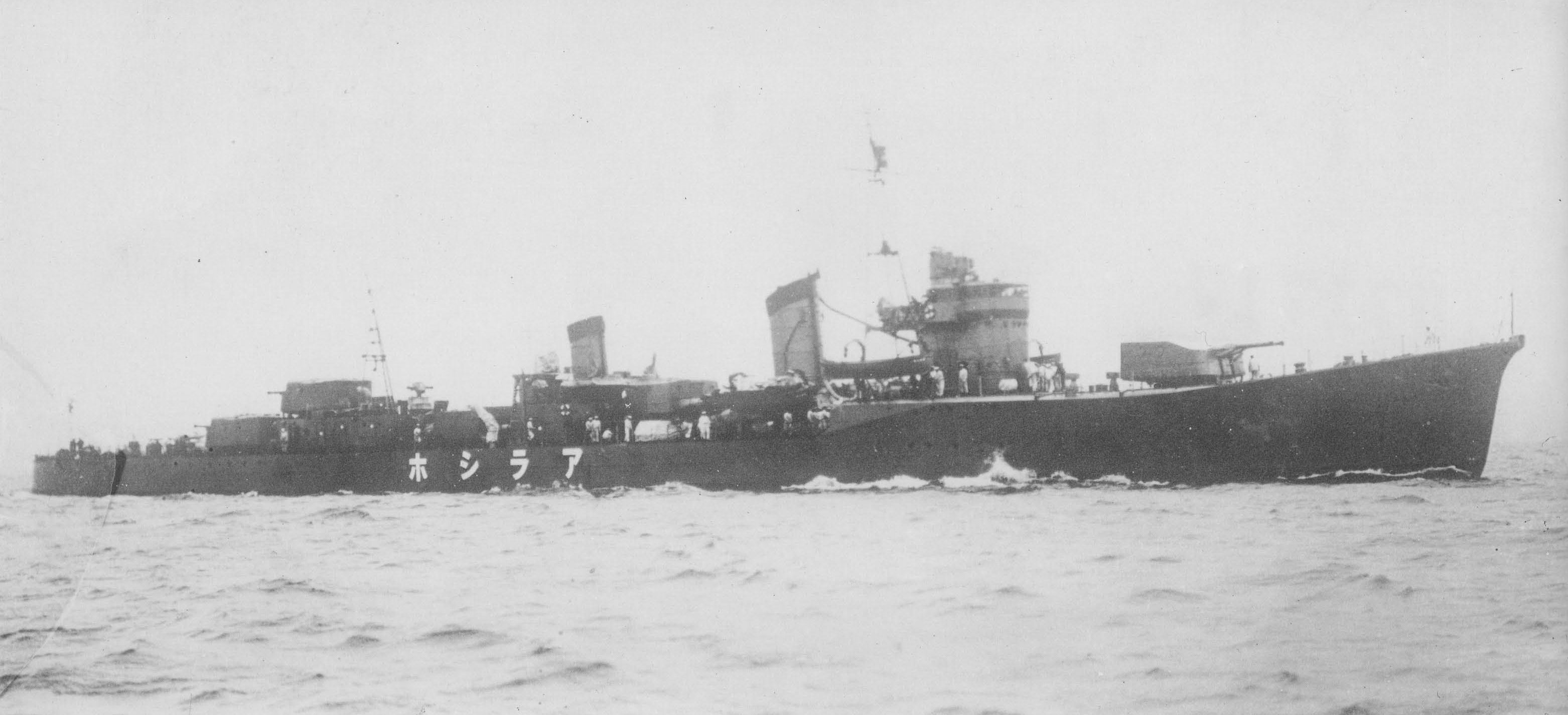 Ww ll destroyer escorts sunk japanese