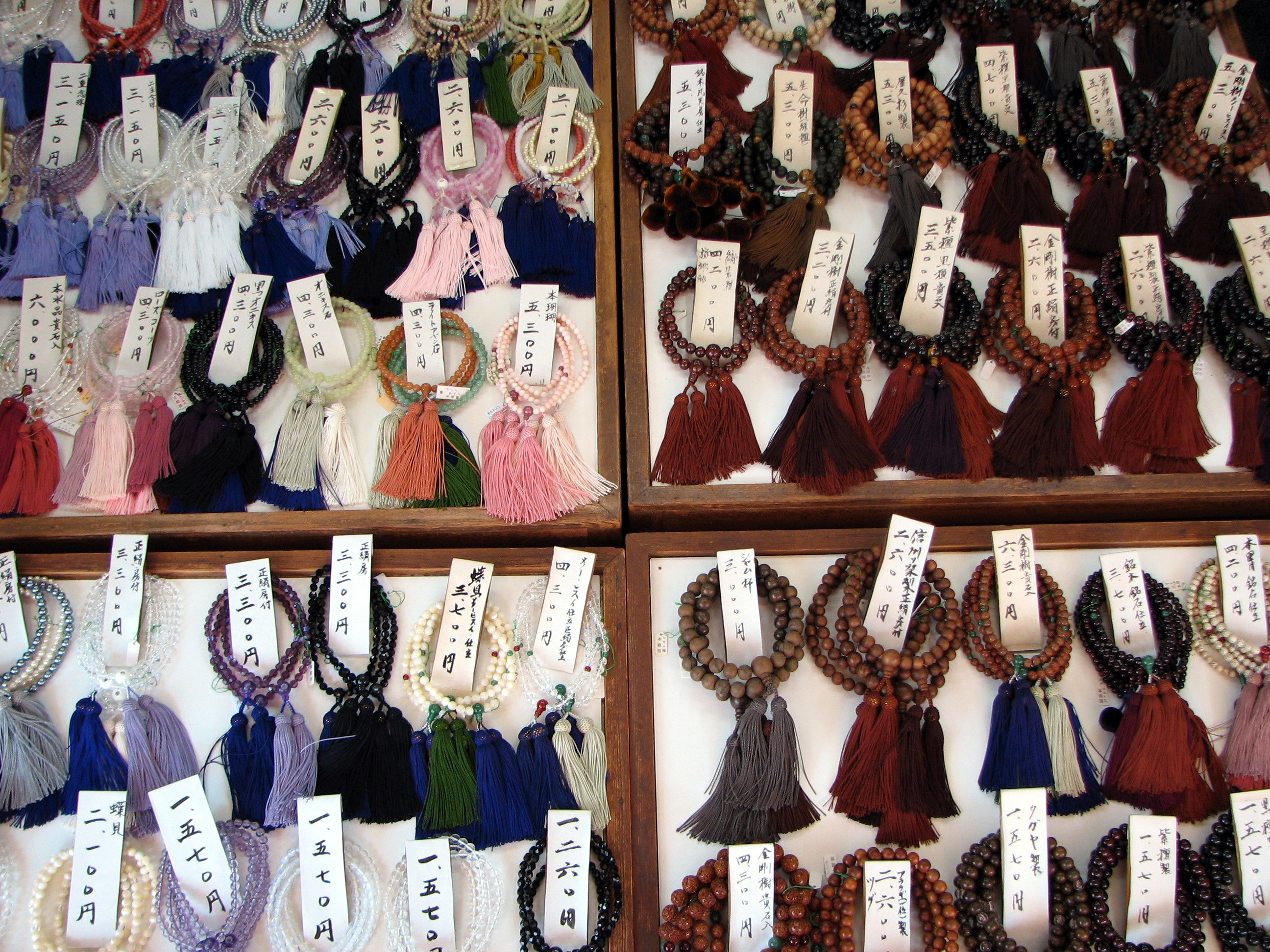 File:Buddhist prayer beads for sale.jpg - Wikimedia Commons