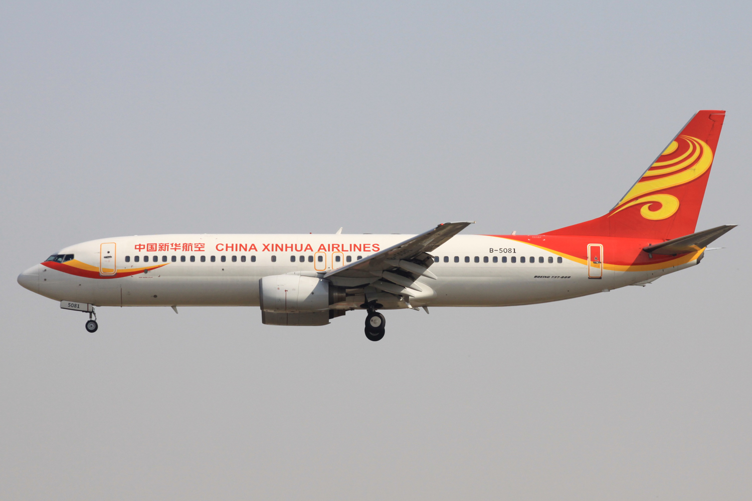 Xinhua China  city pictures gallery : Description China Xinhua Airlines B737 800 B 5081 4021714826