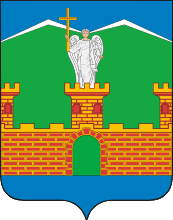 Файл:Coat of Labinsk.png