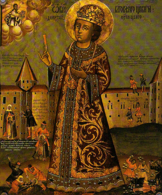 Dimitry of Uglich.jpg