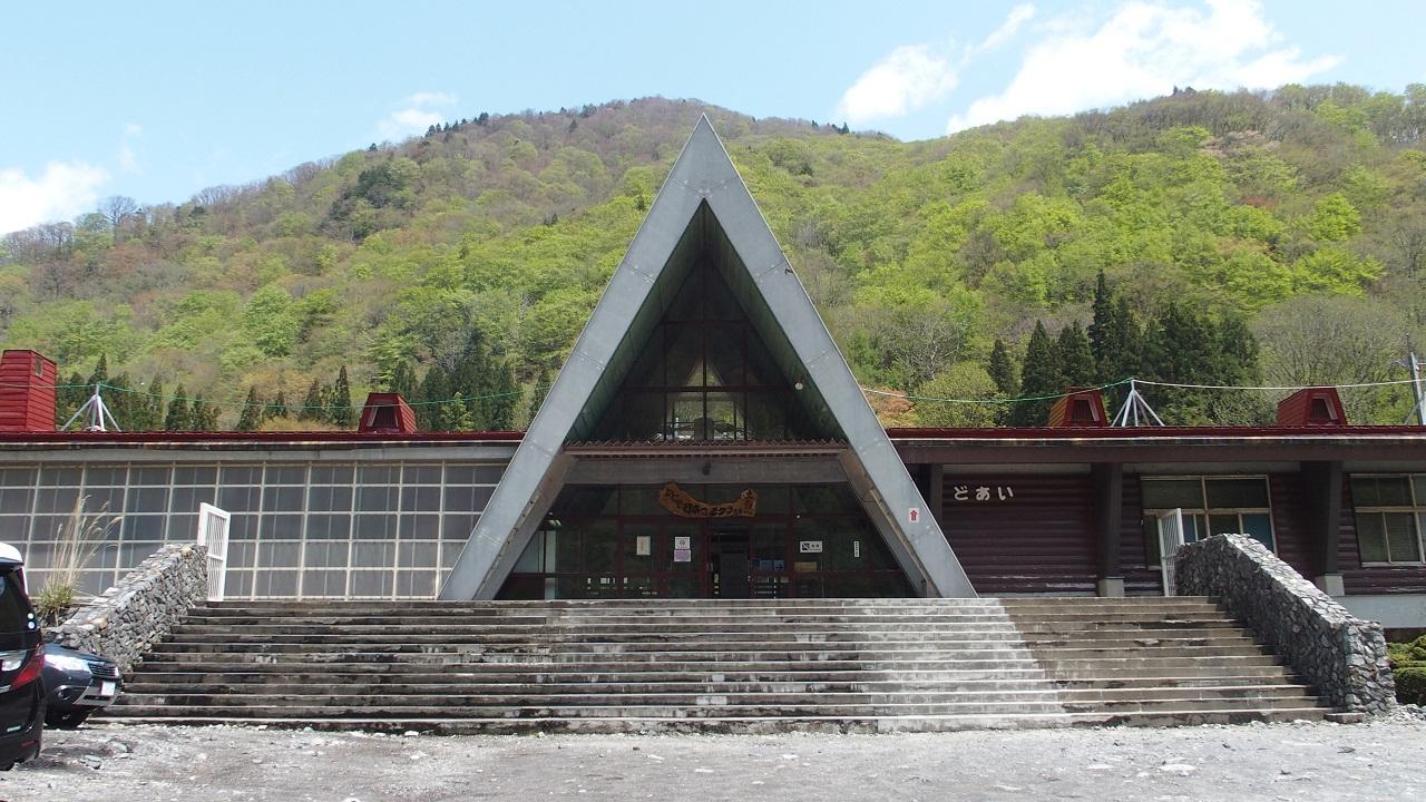 https://upload.wikimedia.org/wikipedia/commons/3/32/Doai_station.jpg