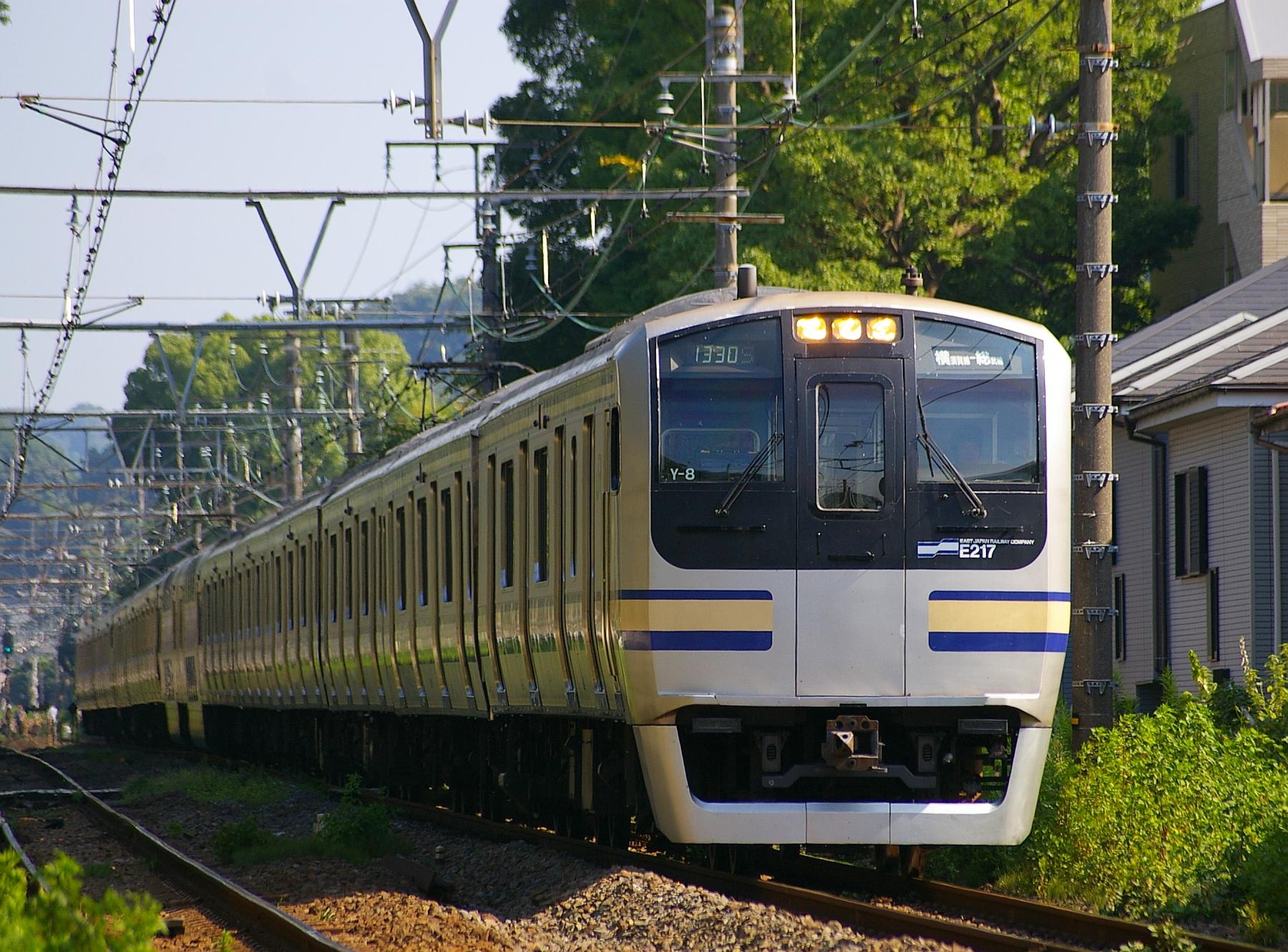 E217 jr east