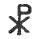 Early Christian symbol -A Book of Dartmoor.jpg