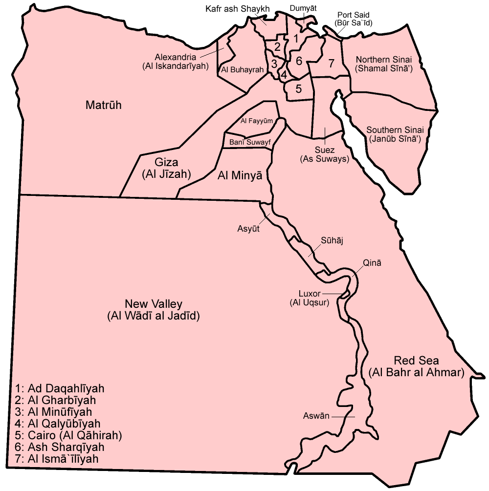 FileEgypt governorates englishpng Wikimedia Commons