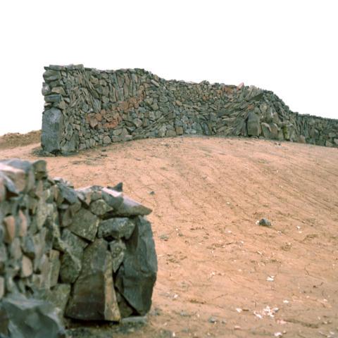 File:Ephrata Wall.jpg