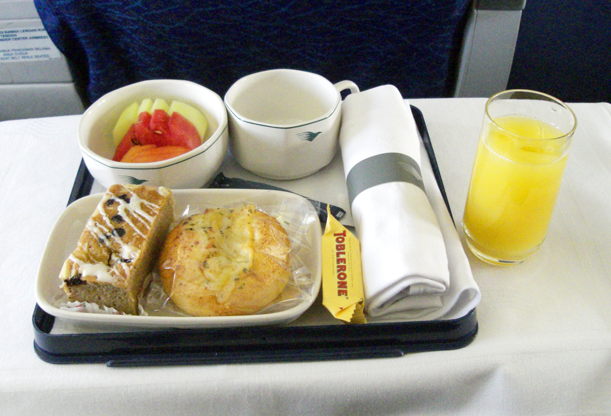 Description Garuda Indonesia Meal Business Class.JPG