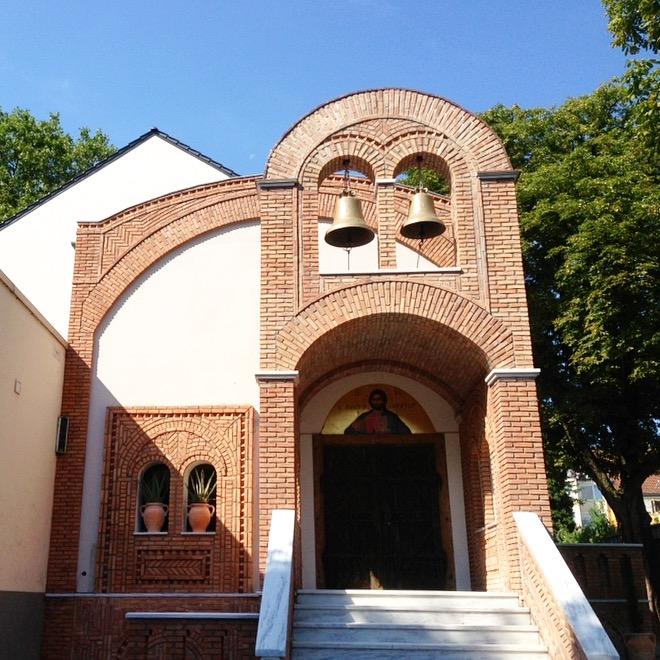 Griechisch orthodoxe kirche dortmund gottesdienst
