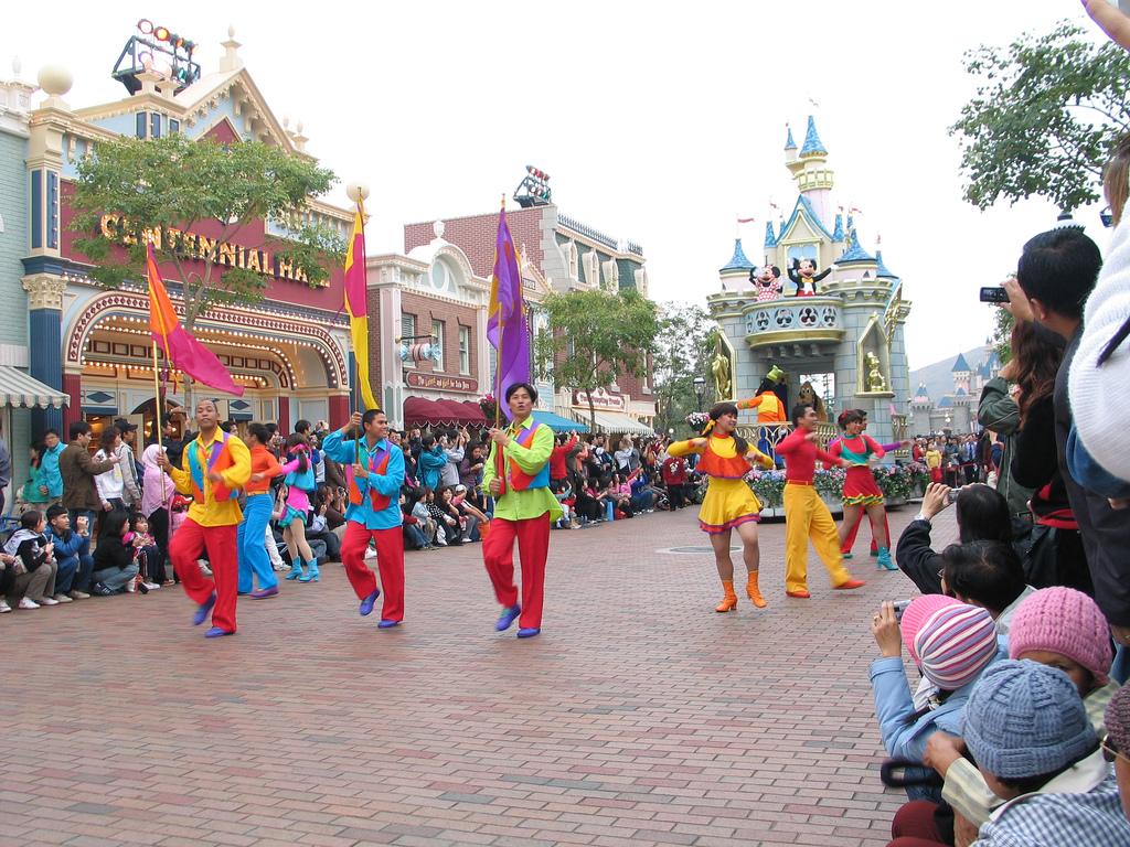 hk disneyland Search the world's information, including webpages, images, videos and more google has many special features to help you find exactly what you're looking for.
