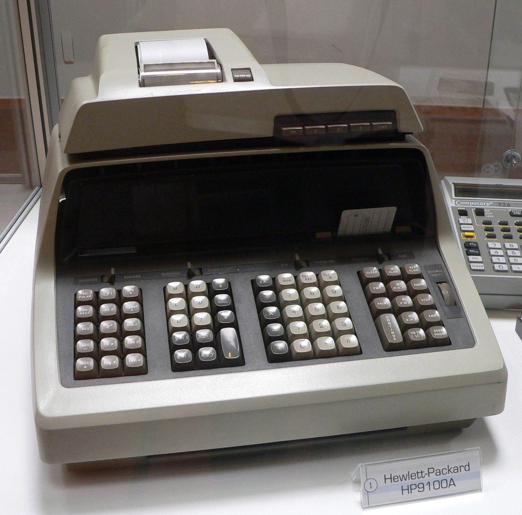 Wiki: Hewlett-Packard - upcScavenger