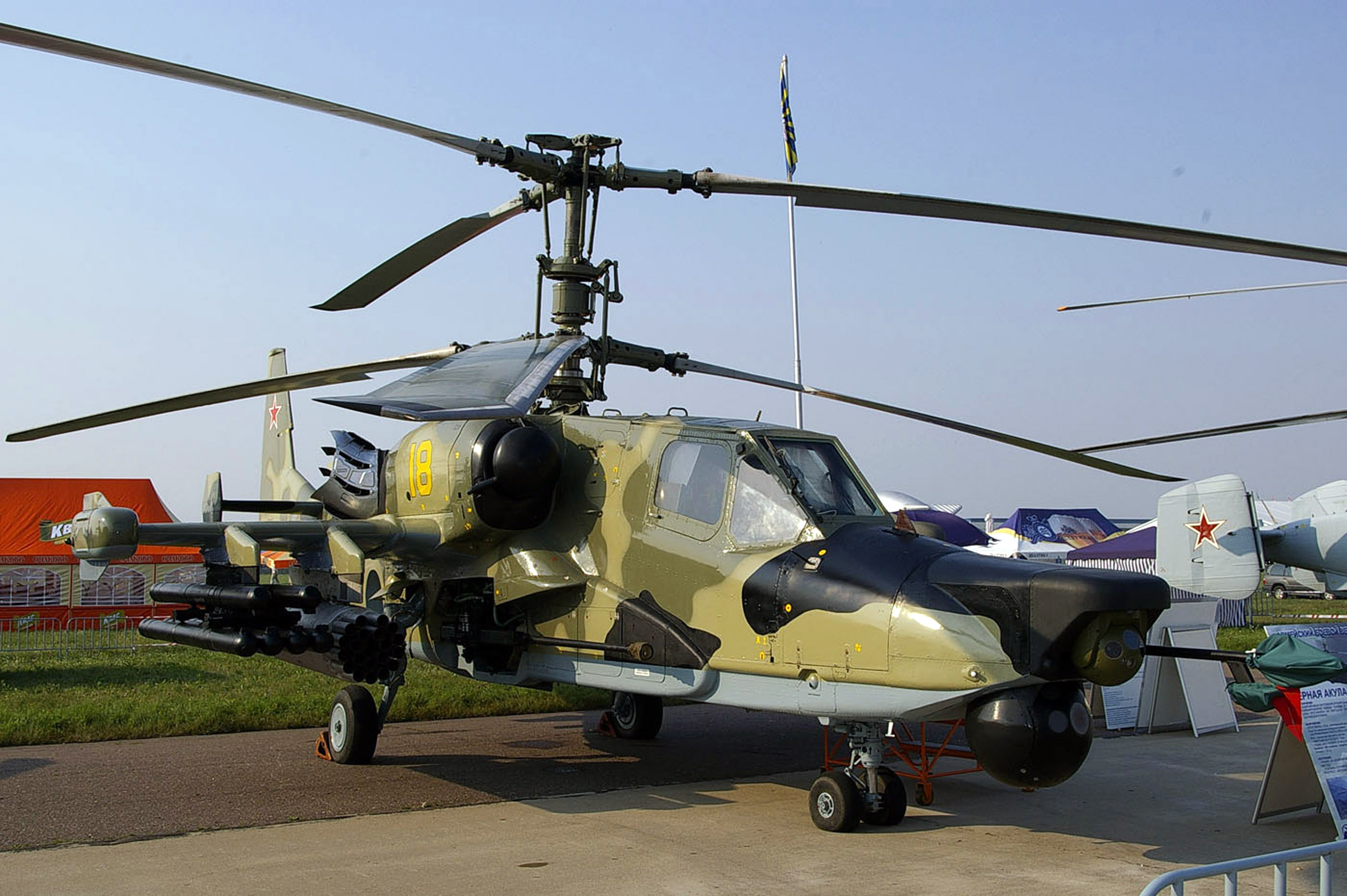 air helicopter game with File Kamov Ka 50 In Moscow on When To Visit The Okavango Delta further Pictures Of Transport For Kids together with 73410 Ka 52 Alligator besides 7793 Hansa Logo Download also Sa 341 Sud Aviation Gazelle Helicopter France Army France 7971.