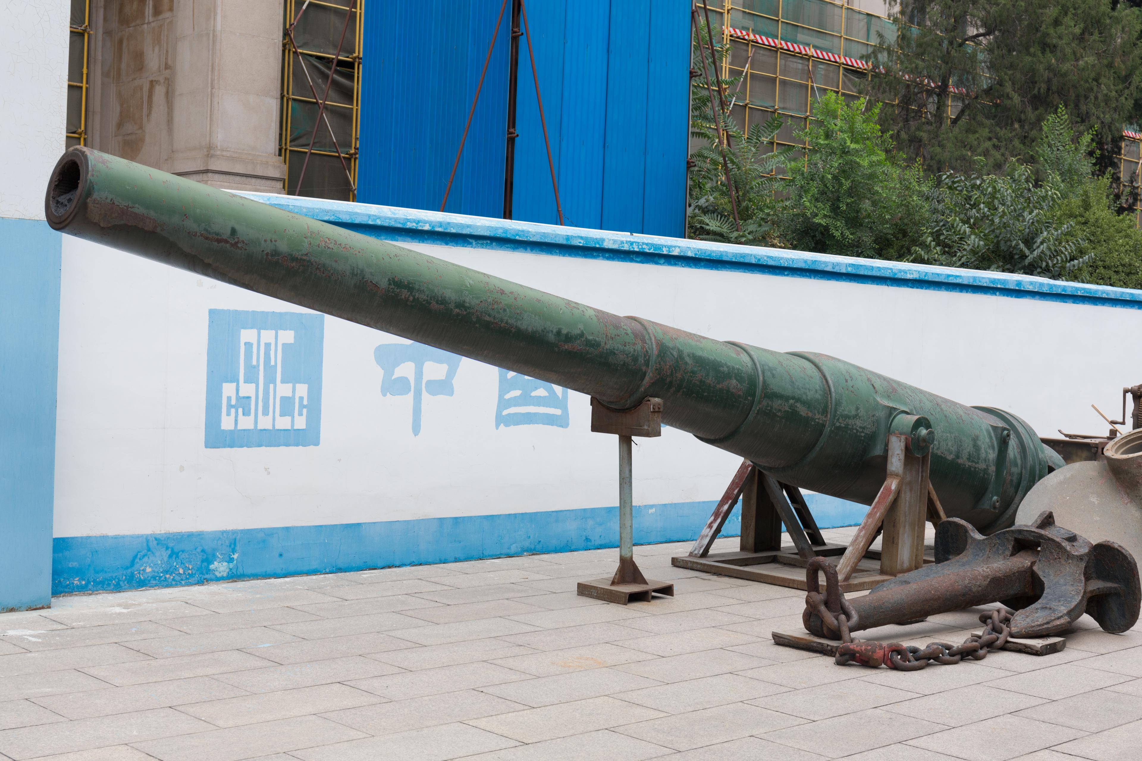 File:Krupp 240mm L35 Fortress Gun 2015 Military Museum Beijing jpg