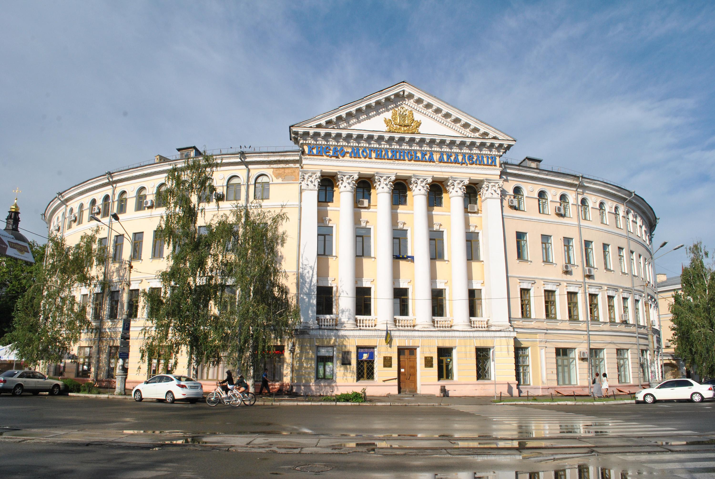 Kyevo-Mohylianska-akademia-1170.jpg
