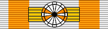 Fitxategi:LTU Order of Vytautas the Great - Grand Cross BAR.png