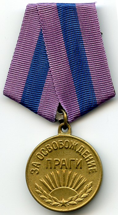 "To honor the participants of the operation, the Soviet Union instituted the Medal ""For the Liberation of Prague"". Liberation of Prague OBVERSE.jpg"
