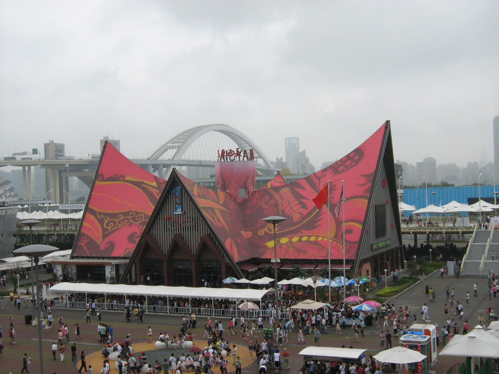 File:Malaysia Pavillion at 2010 Shanghai Expo.jpg - Wikimedia Commons