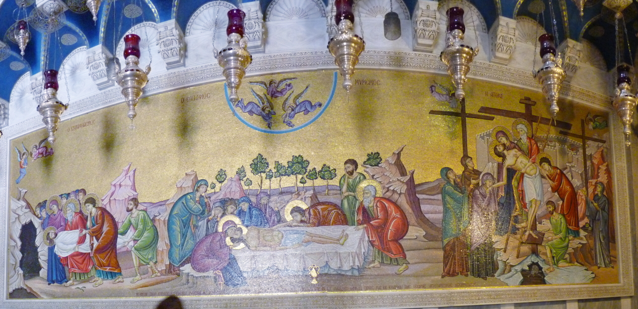 File:Murals on the wall facing the Stone of Anointing ...