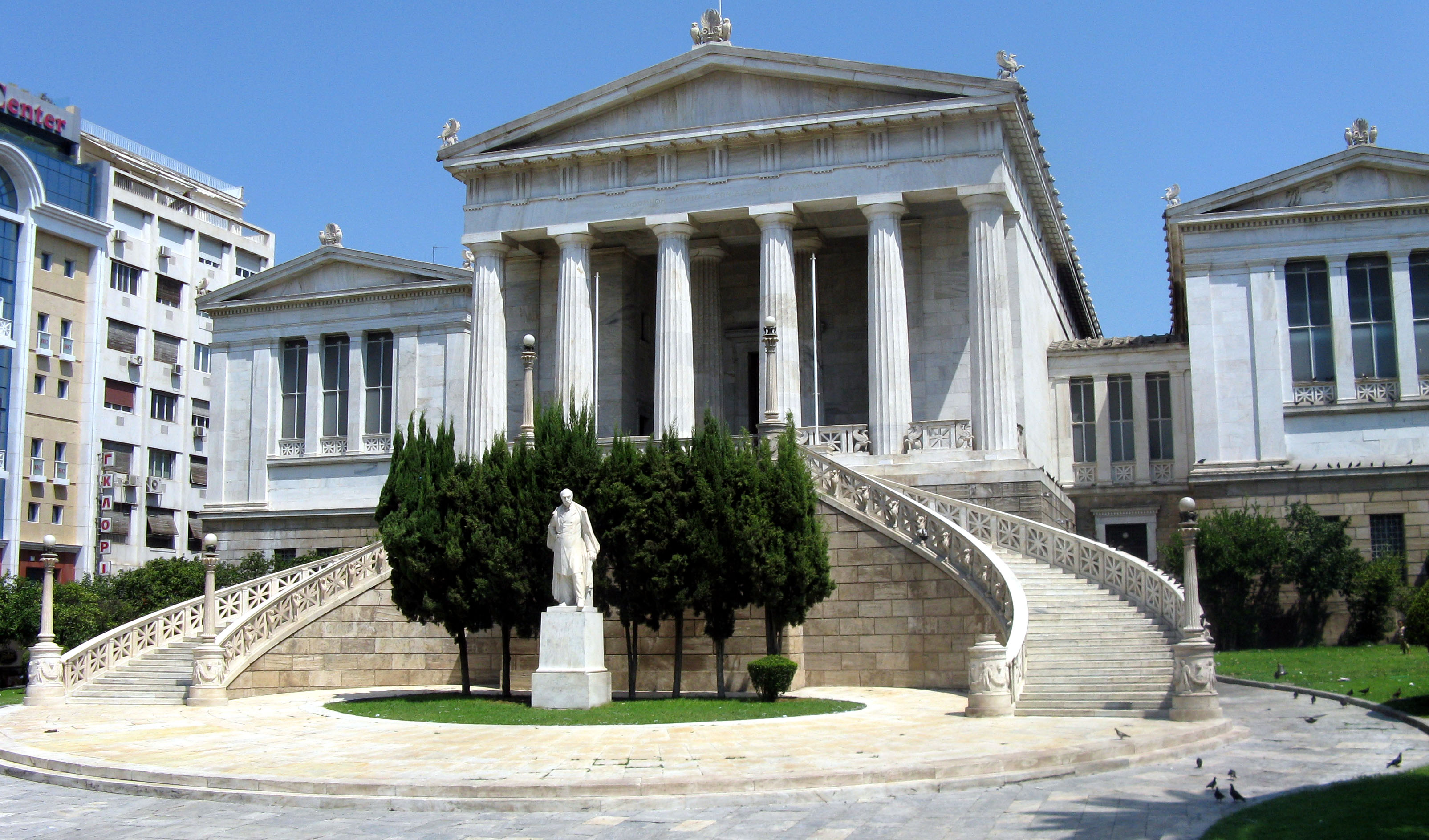 photograph of Nationial Library of Greece