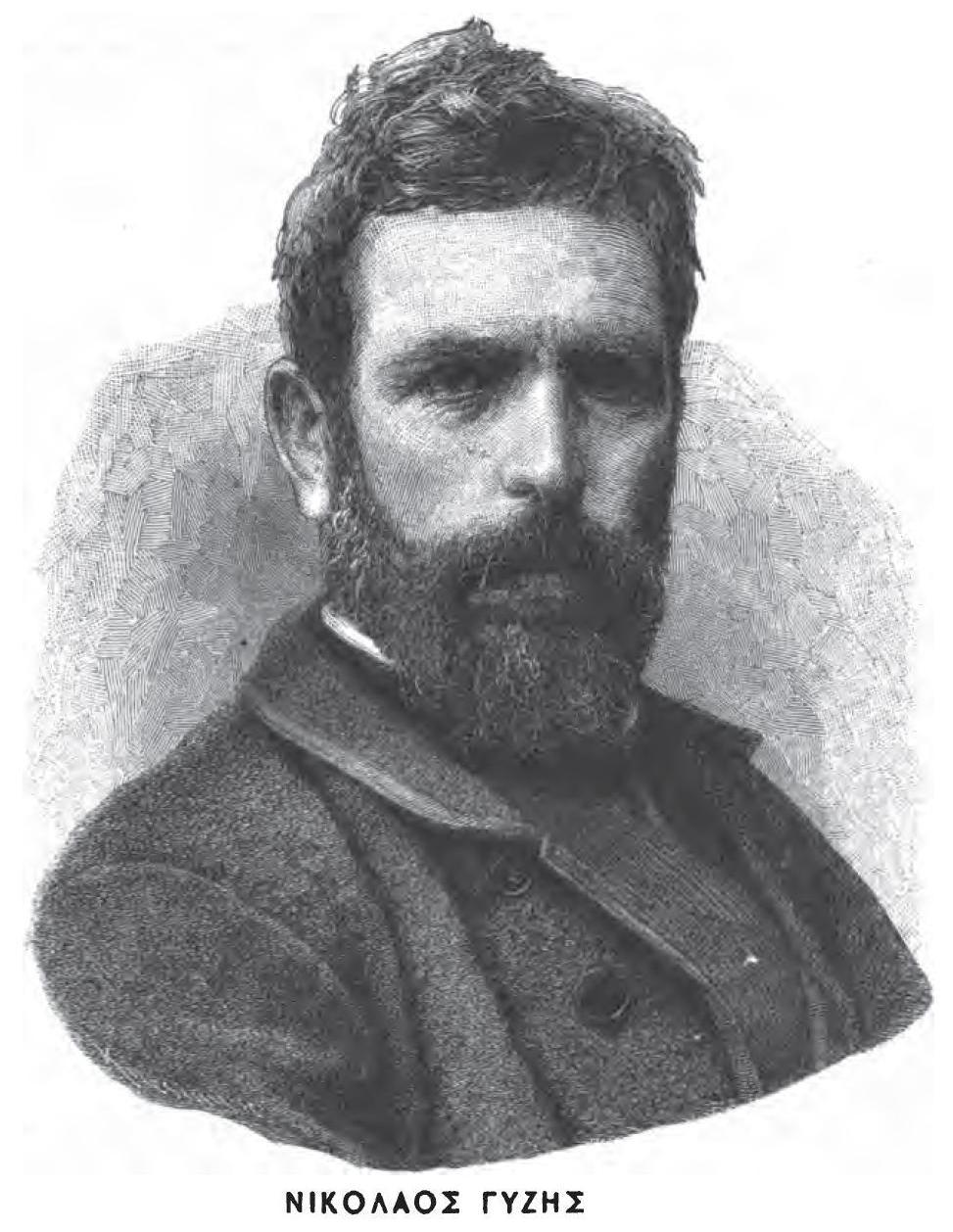 http://upload.wikimedia.org/wikipedia/commons/3/32/Nikolaos_Gyzis.JPG