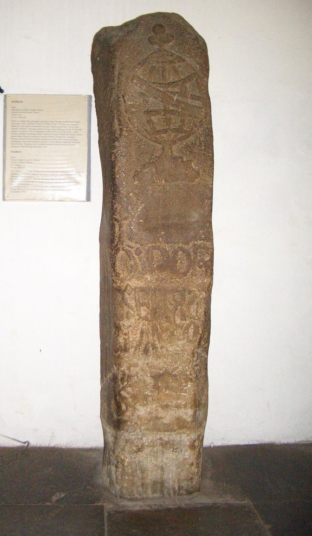 Padrão Sunda Kelapa di Museum Nasional, Jakarta