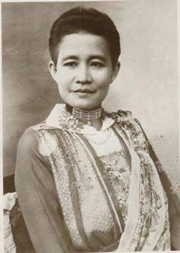Princess Chudharatana Rajakumari.jpg