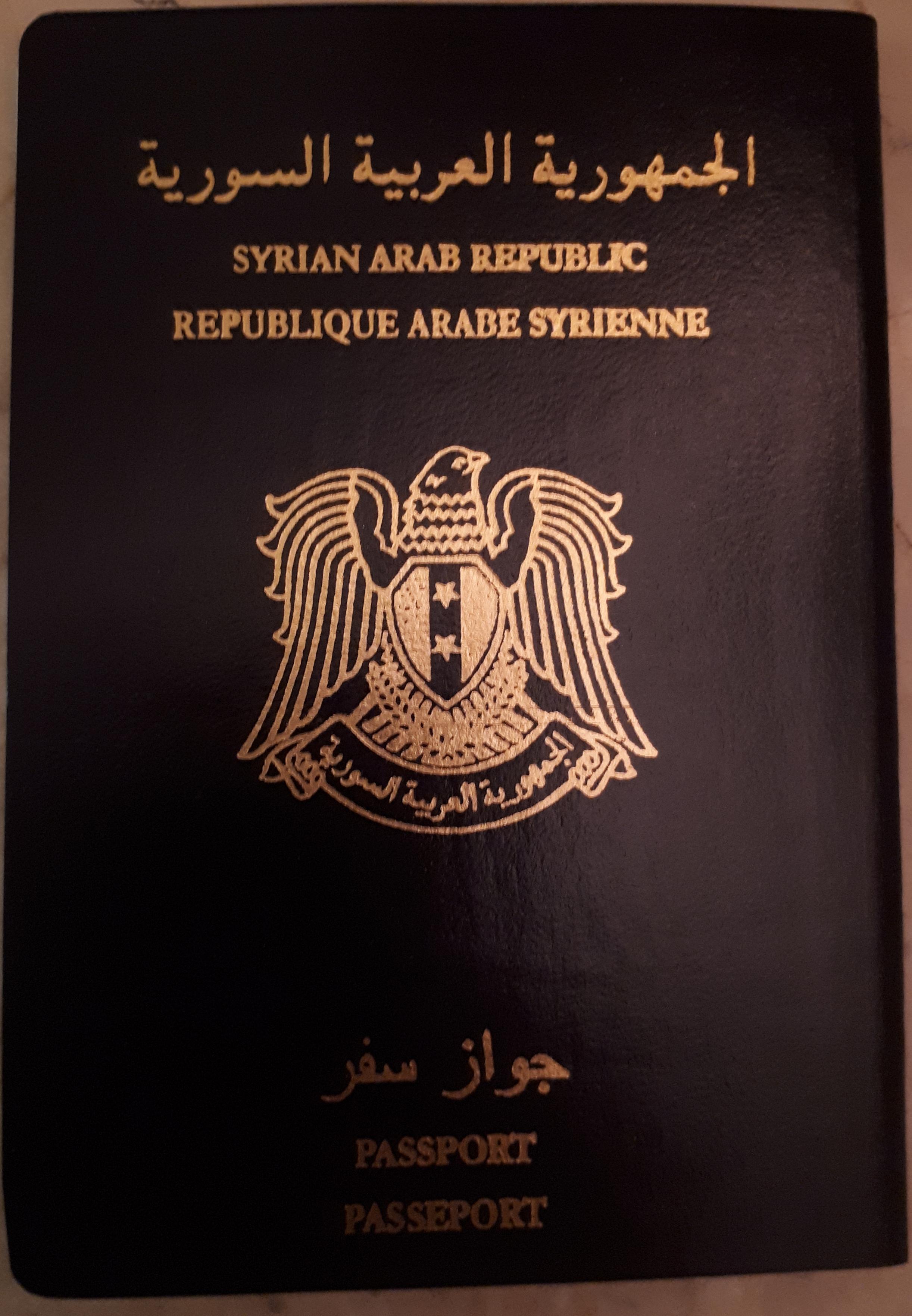 جواز سفر سوري - ويكيبيديا