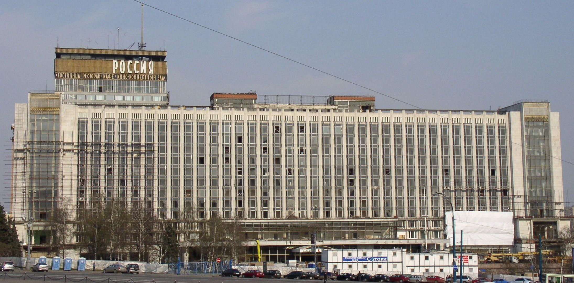 Отель Марриотт Москва Тверская  гостиница 4 звезды на