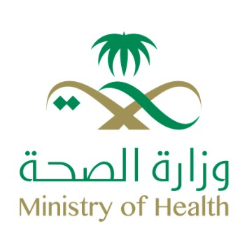 Ministry of Health (Saudi Arabia) - Wikipedia