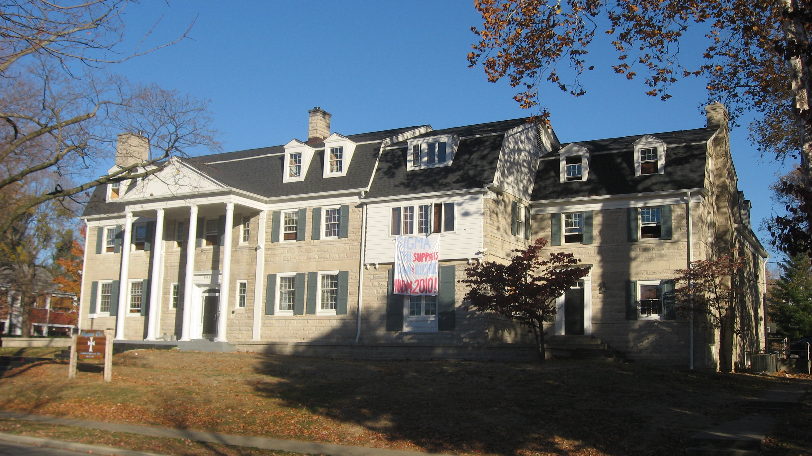 File seventh street 601 sigma chi lambda chapter house for House pictures