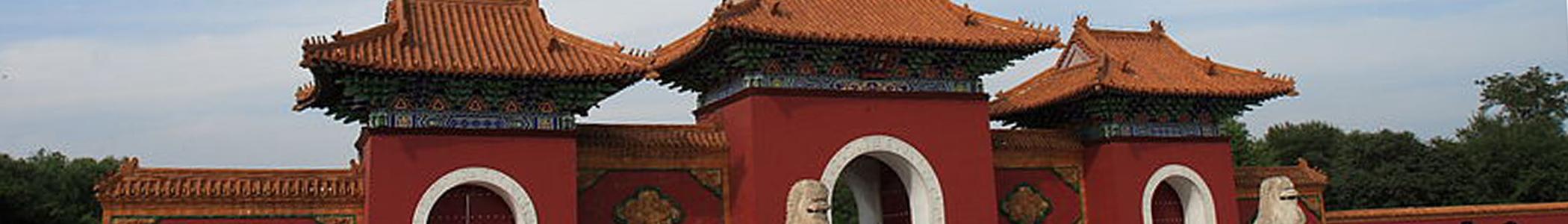 shenyang travel guide at wikivoyage rh en wikivoyage org